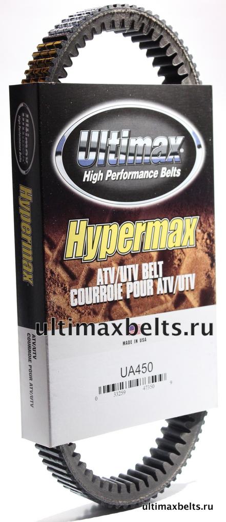 Ultimax Hypermax Belt UA450
